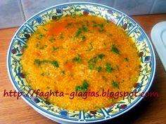 Πλιγούρι ή κους κους σούπα κοκκινιστή My Favorite Food, Favorite Recipes, Couscous, Meal Prep, Curry, Food And Drink, Meals, Greek, Ethnic Recipes