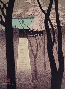 kyoshi saito | Kiyoshi Saito Postcard Entitled Spring in Kamakura | eBay