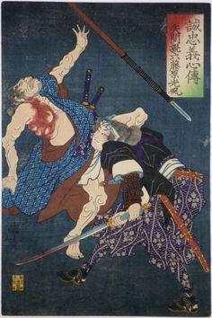 tsukioka-yoshitoshi-1839-1892-the-ronin-yazama