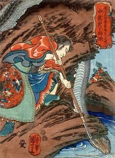 Chûsenko Teitokuson on a rock overhanging a river threatening a snake with a spear