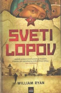Moskva. Godina 1936. Početak Staljinova terora. U oskvrnutoj crkvi pronađena je mlada žena a njezino izmasakrirano tijelo izloženo je na olt...