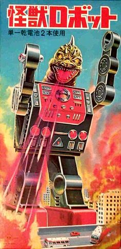 Robotic Godzilla with Rocket Launchers!