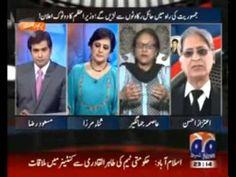Aaj Geo News K Saath 27 August 2014   Azadi Inqlab Ya Inteshar 27 August...