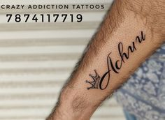 #name #of #achuu #Tattoo by #Rohit #Panchal (Vadodara) #contact no +917874117719.  at @crazy_addiction_tattoos #Vadodara #gujarat ©2018 Name Tattoos, Fish Tattoos, Tattoo Quotes, Addiction, Tattoos, Inspiration Tattoos, Quote Tattoos