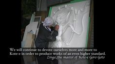 Traditional Japanese Plaster Art (Kote-e) by Zingo