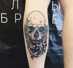 День мужских икр Эскиз клиента #bregertattoos #lerabreger #lovetattoo #lineworktattoo #tattooing #tattooist #tattoolife #tattootime #tattooartist #flower #tattooworkers #tattooinrussia #love #ink #lovetattoo #skull #skulltattoo #sketch #sketching #peony #dark #linework #line #dot #art #artist #dailyart #line #lineworktattoo #dotwork#dotworktattoo #ижевск #татуировка by lera_breger