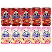 Meiji Hello Panda Chocolate Strawberry Biscuit 2 Ounce Boxes Pack of 10 *** Want additional info? Click on the image.