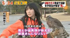 "Misato Ishibashi, 17, known as Japan's only ""schoolgirl falconer"" was recently contracted by the town of Takeo City to help with a crow infestation."