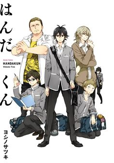 """If you watched Bakaramon, this is the season 2! Its called """"Handa-kun"""" its really hilarious"""