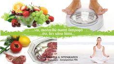 Συμβουλή ημέρας: Καταπολεμήστε την απογευματινή λιγούρα με επιλογές όπως: α) 2-3 αποξηραμένα φρούτα και 1 μπάρα δημητριακών, β) 1 μπανάνα με 1 κ γλ μέλι, γ) 1 φέτα ψωμί ολικής άλεσης και 1 κ γλ μαρμελάδα, δ) 25γρ παστέλι και 1 φρούτο, ε) 25γρ κουβερτούρα και 2 δαμάσκηνα αποξηραμένα. Θα δείτε ότι είναι υπεραρκετά για να κατευνάσουν το θηρίο της υπογλυκαιμίας. #fitnesstips #Denikarou