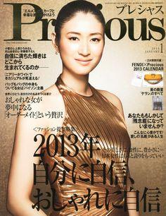 Precious (プレシャス) 2013年 01月号 [雑誌]【楽天ブックス】