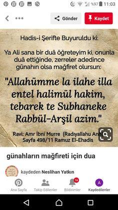Allah Islam, Islam Quran, Food And Drink, Quotes, Allah