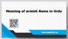 Armish Name Meaning in Urdu Islamic Names With Meaning, Meant To Be, Chart