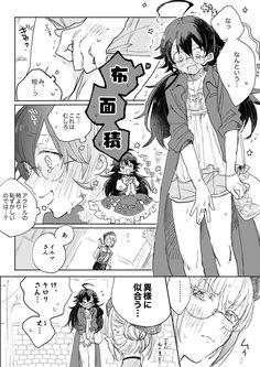 Anime Fnaf, Anime Demon, Kawaii Anime, Manga Anime, Sad Comics, Funny Comics, Anime Tentacle, Ninga Turtles, Anime Stories