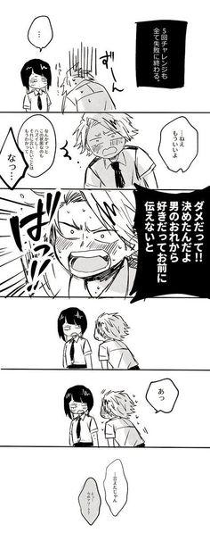 Boku no Hero Academia || Kaminari Denki, Kyouka Jirou. Part2 Final
