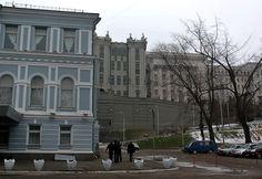 Киев,  улицы  города.