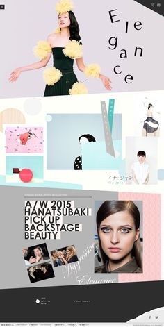 https://www.shiseido.co.jp/hanatsubaki/