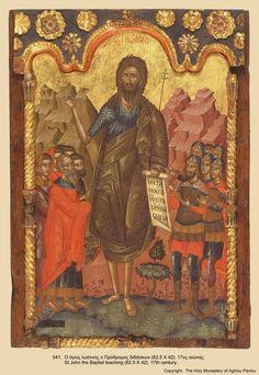 Иконы монастыря св. Павла (39)