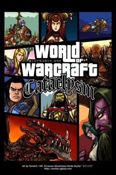 World of Warcraft: Cataclysm by TackleVBig awesome original here