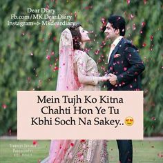 Pin by Amber Kanwal on Dil ki batein | Pinterest | True ...