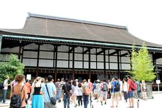 My friends and I only sought for one of either the Tokyo or the Kyoto Imperial Palace. Frankly we thought visiting both was an absurd i. Palace Tour, Go To Japan, Imperial Palace, Japan Travel, Kyoto, Tokyo, Outdoor Decor, Tokyo Japan