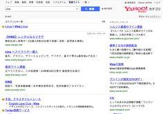 15大ソーシャルメディアのYahoo!カテゴリ登録数の推移 http://yokotashurin.com/sns/yahoo-sns2013.html