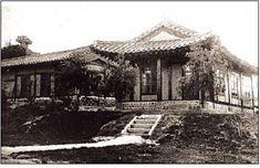 광혜원⋅제중원 Pergola, Korean, Houses, Outdoor Structures, Cabin, History, House Styles, Homes, Historia