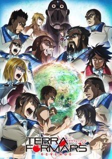 Terra Formars: Revenge - Animes da Temporada Primavera 2016
