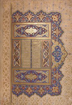 This lavishly illuminated double-page frontispiece contains the first twenty lines of prayers. The text areas are enclosed by four large panels that contain the title of the book, Mantiq al-Tayr, and the author's name, Farid al-Din 'Attar, in the middle cartouche