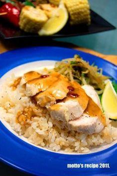「炊飯器で!シンガポール気分♪海南チキンライス」炊飯器と鶏肉を一緒に炊いてハイ!出来上がり☆【楽天レシピ】