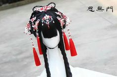 Traditional Hairstyle, Fantasy Hair, Hair Reference, Doll Wigs, Asian Hair, Japan Fashion, Hair Jewelry, Headdress, Headpiece