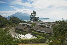Kagoshima - Samurai Town