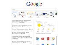 """""""Google Now"""" Being Tested for #Google's Homepage: Get Access to Right Information Right Now! #GoogleNow"""