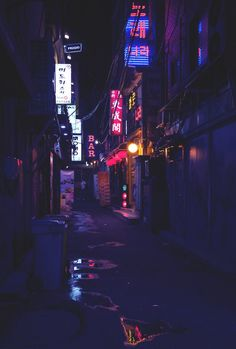 N i g h t l i f e - city aesthetic, purple aesthetic, aesthetic backgrounds, aesthetic wallpapers, neon Cyberpunk Aesthetic, City Aesthetic, Cyberpunk Art, Purple Aesthetic, Aesthetic Backgrounds, Aesthetic Wallpapers, Night Photography, Street Photography, Neon Nights