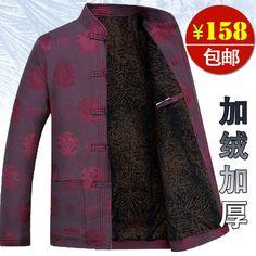 Тан костюмы мужская утолщение в осенние и зимние куртки длинным рукавом рубашки туники пожилой китайской одежды пальто платье хлопка деда