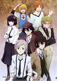 Bungou Stray Dogs (文豪ストレイドッグス) Clear File.