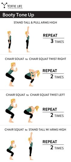 Booty Tone Up #booty #butt #squat #exercise #workout #fit #fitness #health #healthyliving #YoffieLife #LiveaYoffieLife