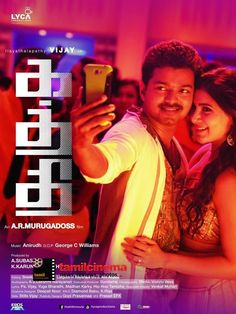 #Kaththi Movie #SelfiPulla Song Posters  More Posters - http://tamilcinema.com/kaththi-movie-selfi-pulla-song-posters/