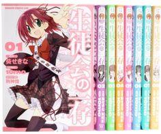 Seitokai No Ichizon #1-8 complete comic set