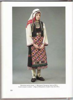 Festive dress, Grudovo (Sredets) region. Album by Anita Komitska