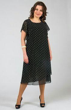 Plus Size Cocktail Dresses, Plus Size Dresses, Plus Size Outfits, Dressy Dresses, Simple Dresses, Short Sleeve Dresses, Mature Women Fashion, Womens Fashion, African Dress