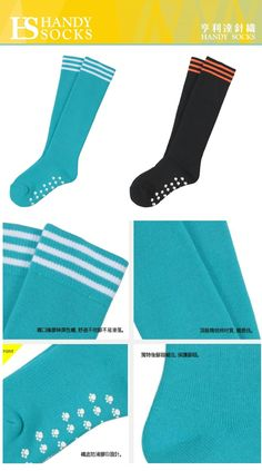 Compression Sports Socks for Child ✨Color: Customized ✨Size: 17~21cm(Child) Read More⏩www.handysocks.com #taiwan #socks #design #fashion #fun #happy #sports #health #friends #follow #handysocks #manufacture #oem