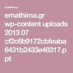 emathima.gr wp-content uploads 2013 07 cf2c6b9172cbfeaba6431b2433e48317.ppt