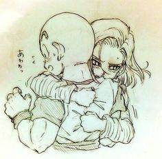 Dragon Ball Z Fan Art ☆ Android 18 & Krillin Dragon Ball Gt, Dragon Ball Z Shirt, Android 18 And Krillin, Krillin And 18, Goku Y Vegeta, Ball Drawing, Anime Merchandise, Otaku, Sketches