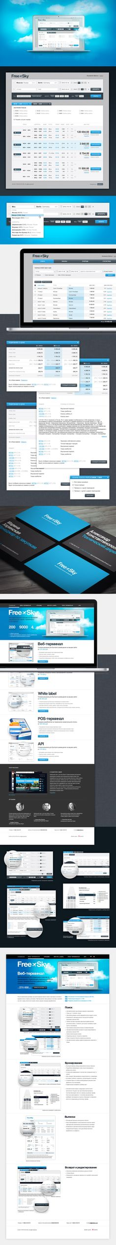 FreeSky by NewIdols , via Behance
