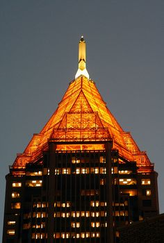 Bank of America Building in Atlanta, Georgia.