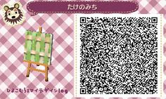 New Leaf QR Paths Only--basketweave path