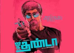 Karthik Subbaraj's upcoming film Jigarthanda audio is scheduled to release on March 3rd. Santosh Narayanan has composed music of the film and music rights were bagged by Sevanthi. Siddharth and Lakshmi Menon are playing main leads of the film and it .....