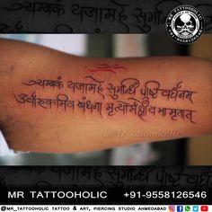 Hindi Tattoo, Ohm Tattoo, Mantra Tattoo, Sanskrit Tattoo, Tattoo Quotes, Underarm Tattoo, Mahadev Tattoo, Trishul Tattoo Designs, Shiva Tattoo Design