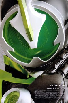 Details of Heroes - Kamen Rider Ghost Toucon Boost Damashii & Necrom - Orends: Range (Temp)